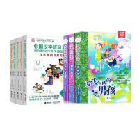 中国汉字听写大会 我的趣味汉字世界·儿童彩绘版(1-5册) +全3本 郁雨君儿童文学正版 穿越时空遇见你 爱找东西的男