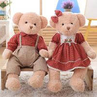 毛绒玩具熊毛绒玩具结婚熊情侣泰迪熊公仔抱抱熊婚庆新婚礼物压床娃娃一对女 85厘米(坐高55厘米)送拉花包装袋 婚庆贴