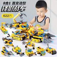 儿童兼容乐高积木拼装玩具男孩子挖掘机益智6-10岁小学生礼物拼图