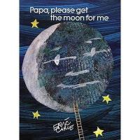 【现货】原版英文 儿童书 Papa, Please Get the Moon for Me 爸爸,我要月亮(埃里克・卡