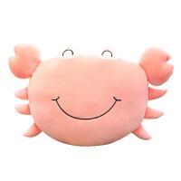 毛绒公仔娃娃送女生 可爱毛绒玩具螃蟹公仔大布娃娃睡觉抱枕靠垫女孩创意萌搞怪 小号 45厘米