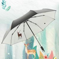 小迷你口袋便携五折叠伞防晒遮太阳伞晴雨两用女