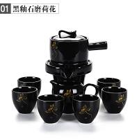 功夫茶具套装懒人石磨全自动组合整套旋转出水个性创意家用泡茶器礼品