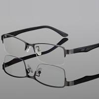 防辐射眼镜男电脑平镜轻半框防蓝光近视平光眼镜无度数变色眼镜