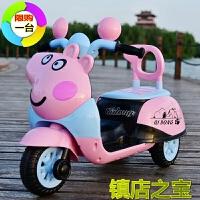 儿童电动摩托车宝宝三轮车男女小孩玩具车可坐遥控电瓶车 音乐版+ 跑 7 小时-超大电瓶