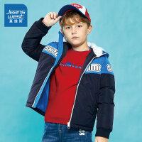 [5折到手价:131.4元,年终狂欢/仅限12.16-20]真维斯男童 冬装 化纤拼色连帽羽绒外套