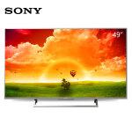 索尼  (SONY) KD-49X8000E 49英寸 4K超高清安卓6.0智能LED液晶平板电视(银色)