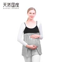 天然国度 孕妇防辐射服 孕妇装 围裙 防辐射蕾丝拼接防辐射吊带