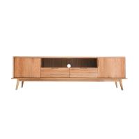网易严选 原素系列1.8米实木电视柜