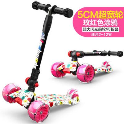 儿童滑板车3轮闪光滑滑车男孩女孩单脚划板车2-6岁