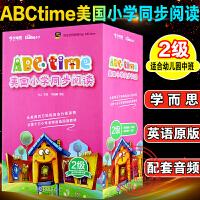 ABCtime美国小学同步阅读第二级幼儿英语启蒙教材宝宝英语早教书5岁中班英文故事书读物全彩儿童绘本儿童百科书籍