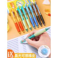 晨光热可擦中性笔 小 学生3-5年级用 摩易插魔力笔笔芯套装晶蓝 黑 色按动式儿童女男创意可爱卡通优握渥新款