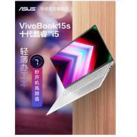 支持礼品卡)Asus/华硕VivoBook15s/14s V5000/V4000十代英特尔酷睿i5轻薄商务办公笔记本电