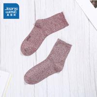 [618提前购专享价:4.9元]真维斯女装 春秋装 休闲袜口花边中袜