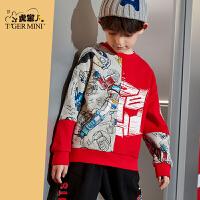 小虎宝儿变形金刚男童卫衣2021潮款中大童长袖套头款洋气春秋季