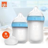 宽口径硅胶奶瓶耐摔 高温赠奶嘴婴儿奶瓶母乳实感