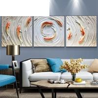 客厅装饰画 现代简约九鱼图沙发背景墙壁画立体浮雕餐厅墙上挂画 60*60*3联 整条标价 30mm厚板