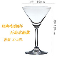 无铅水晶鸡尾酒杯马天尼杯香槟杯三角杯玛格丽特酒吧酒具