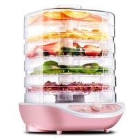 干果机食品烘干机水果蔬菜宠物肉类食物脱水风干机小型