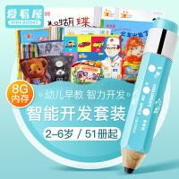 早教学习机故事儿童点读机 点读笔套装2-6岁智能培养套装