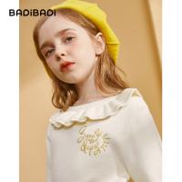 【2件3折:60】巴拉巴拉旗下巴帝巴帝秋冬新款女童毛衣纯色公主风儿童上衣百搭打底套头针织衫