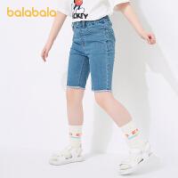 【1件6折价:83.9】巴拉巴拉女童裤子洋气中大童短裤2021新款夏装童装儿童弹力牛仔裤