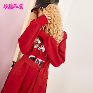 【低至1折起】妖精的口袋秋装裙子新款2018女连帽慵懒风chic长袖红色连衣裙女