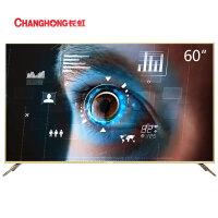 长虹(CHANGHONG)60D2P 60英寸32核人工智能4K超高清HDR全金属轻薄语音平板LED液晶电视机(浅金色