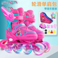 儿童全套套装3-6初学者5可调大小8旱冰4男童12女10岁轮滑溜冰鞋