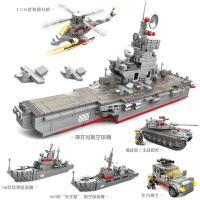 儿童智力军事拼插模型积木拼装玩具男孩航空母舰船艇