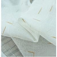 窗帘白纱纯色亚麻纱 客厅卧室阳台纱帘成品遮阳窗纱