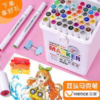 学生双头油性彩色马克笔touch正品美术生专用24色套装纹绣动漫设计绘画专用儿童手绘初学者36色水彩画笔60色