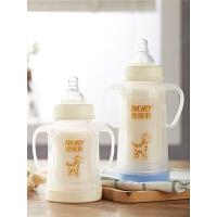 宽口径宝宝带手柄吸管保护套 奶瓶 婴儿奶瓶玻璃