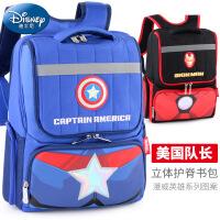 迪士尼小学生书包1-4年级美国队长儿童书包护脊减负双肩包男童