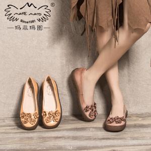 玛菲玛图软皮单鞋女秋季新款浅口软底鞋复古手工花朵文艺森女平底鞋3783C-40
