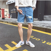 2018夏季新款破铜牛仔短裤男潮流个性五分裤沙滩裤休闲宽松大裤衩