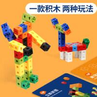 儿童方块积木益智力开发女孩动脑男孩拼插拼装小孩六面塑料玩具