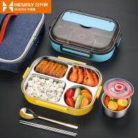 不锈钢饭盒保温便当盒便携食堂高中学生餐盘分格带饭上班族保温盒