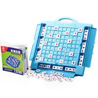 儿童数字难题数独游戏棋九宫格桌面玩具智力逻辑思维子游戏 新品-数独风暴棋(蓝色)