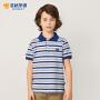 【每满100减50】夏装新款男童英伦风短袖T恤青少年中大童翻领儿童纯棉条纹POLO衫
