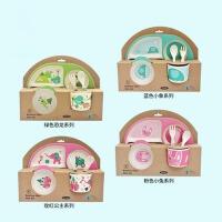 分格婴儿饭碗宝宝餐盘儿童餐盘分格竹纤维餐具套装