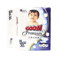 [当当自营]GOO.N 大王 天使系列婴幼儿用纸尿裤 尿不湿 XL30片(适合12-20kg)