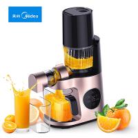 Midea/美的 JS2003A榨汁机家用全自动果蔬多功能慢速压榨果汁机