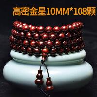 印度小叶紫檀手串2.0男女佛珠文玩满金星高油密108颗木手链念珠