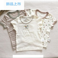 日系儿童全棉短袖夏季男宝宝薄款半袖T恤纯棉柔软无荧光家居服