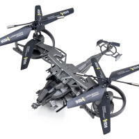 无人机男孩玩具 儿童遥控飞机阿凡达直升机充电耐摔航模电动战斗机