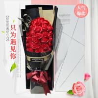 教师节香皂花玫瑰花礼盒肥皂花束 送女老师生日礼物韩国创意友情