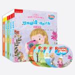 悠游阅读・成长计划(第二级 6-10)(套装共30册)(专供网店)