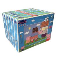 小猪佩奇益智拼图(套装共6册)
