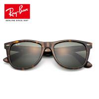 RayBan雷朋太阳眼镜男女款方形复古舒适绿色太阳镜0RB2140F墨镜 902